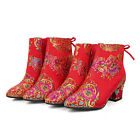 Chinese Wedding Shoes Women's Embroidered Satin Red Ankle Boots UK Size 1~8 O645