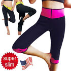 Women Hot Shapers Slimming Sports Pants FOR WEIGHT LOSS Vest Sauna Sweat Suit US