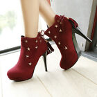 Women Round Stilettos High Heel Ankle Boots Faux Suede Warm Tassel Lace Up Shoes