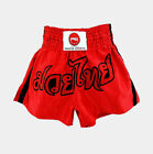 KICKBOXING TRAINING SHORTS MED LG & XL + BONUS TRAINING TOP RETURN IF NOT HAPPY
