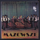 POLISH SONG AND DANCE ENSEMBLE: Mazowsze LP (Poland, small tags on cover, cover