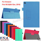 Folio Case Leather Stand Smart Cover for All-New Amazon Fire HD 8(6th Gen, 2016)