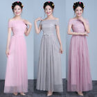 Women's Formal Wedding Bridesmaid Prom Gown Pageant Party Evening Long Dress New