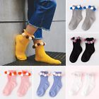 Kids Ankle Socks Girls Boys Plush Ball Socks Children Absorbent Hosiery 1 Pair