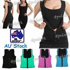 Women Waist Trainer Body Shaper Tummy Girdle Belt Slimming Vest Cincher Corset