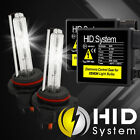 HIDSystem XENON LIGHT 35W SLIM HID KIT 6K Diamond White H4 H7 H11 H13 9006 H1