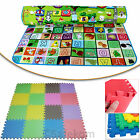 Baby Kids Play Mat 18 Piece EVA Foam Tiles and 200x180cm 2 Side Kid Crawling Mat