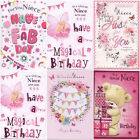 To A Special Niece Birthday Card - Various Designs - Good Quality