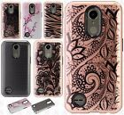 For LG Harmony M257 Hard IMPACT HYBRID Protector Skin Case Phone Cover Accessory