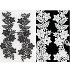 1 Pair Polyester Venise Lace Trims Applique Wedding Costume DIY Sewing Craft