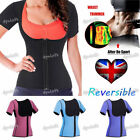 Weight Loss Short Sleeve Neoprene Sauna Hot Top Exercise Workout Fitness UK SELL