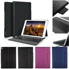 for Apple iPad Pro 10.5 Elegant Leather Wireless Bluetooth Keyboard Case Cover