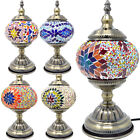 28CM MOSAIC TABLE LAMP GLOBE HANDMADE GLASS MOROCCAN TURKISH HOME DECOR BEDROOM