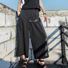 TREND PUNK VISUAL SKIRT PLEATED 26961 ELASTIC PANTS BLACK