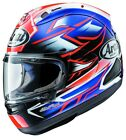 Arai Corsair-X Ghost Full Face Motorcycle Helmet Blue Adult All Sizes