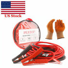 Jumper Cables Power Booster Cable Heavy Duty Copper Jaw Carry Bag Safety Gloves