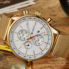 CURREN Gold Watch Mens Watches Sports Quartz Watches Military Wristwatches#*