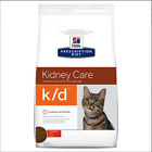 Hills Prescription Diet Feline k/d Kidney Care - Chicken Dry Cat Food