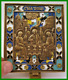 Russian Orthodox bronze icon The Old Testament Trinity. Enameled.
