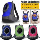 Small Pet Dog Cat Puppy Carrier Travel Tote Backpack Shoulder Bag Sling Head Out