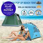 OGL 2/4 Person Camping Beach Tent Outdoor Hiking Easy Up Waterproof w/Carry Bag