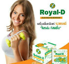 Royal D Electrolyte Health Sports Supplement Powder Drink 3 Fruity Flavours $9.99 USD on eBay