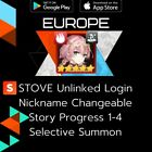 Epic 7 Seven 1-4 Europe Starter Account Tenebria | Combo | Name Change
