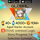 [Global] Maid Chloe | Epic Seven Epic 7 Aged Moonlight Starter Account