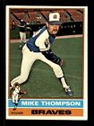 1976 Topps 451-660 EX/EX-MT Pick From List All PICTUREDBaseball Cards - 213