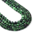 """Ruby Zoisite Beads Natural Gemstone Round Loose Beads 15"""" Full Strand 103065"""