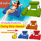 Kyпить Inflatable Swimming Floating Chair Pool Seats Foldable Water Bed Lounge Chairs. на еВаy.соm