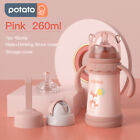 Kids Baby Thermos Cup Water Bottle Insulated Stainless Steel Straw Vacuum Flask