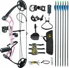Topoint M2 Youth Compound Bow Package 290FPS Lightweight 3 Colors - Right Hand