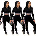 NEW Women Stylish Long Sleeves O Neck Patchwork Bodycon Club Party Jumpsuit 2pcs