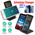 10W Qi Wireless Charging Dock Charger Stand Pad LED Digital Clock For Cell Phone