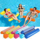 Inflatable Floating Water Hammock Lounge Chair Bed Swimming Pool Float Rafts