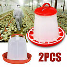 Poultry Chicken Chick Hanging Feeder Pan Water Drinker Set Kettle Supplies 1.5kg