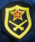 Soviet Military Uniform Cloth Patch Badges Pre 1991