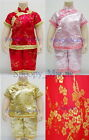 New Chinese Girl Silk Outerwear Suit Pyjamas Gift 1-2-3-4-5-6-7-8-9 Years GB0281