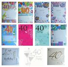 40th BIRTHDAY (Age 40) Party INVITATIONS & Envelopes {Fixed £1 UK p&p}(PI)