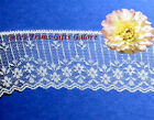 """10/20 Yd Ivory 2-1/4"""" Vintage Scallop Lace Trim M98CV Added Items Ship FREE"""