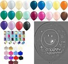 10 Table Kit Happy Retirement Helium Balloons Ribbon Weights Party Decorations