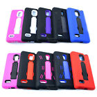 For LG Optimus L9 P769 MS769 P760 Kickstand Double Layer Hard Cover Soft Case