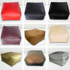 Faux Leather Large Slab Footstool Footrest Pouffe Bean Bag with Filling