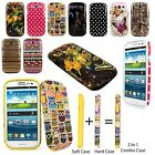 For Samsung Galaxy S3 S 3 iii I9300 2pc Hybrid Armor Hard Soft Combo Case Cover