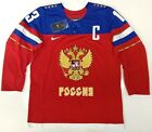 PAVEL DATSYUK RUSSIA 2014 OLYMPICS NIKE JERSEY DETROIT RED WINGS
