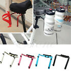 Bike Bicycle Cycling Back Seat Double Rack Water Bottle Cage Holder Frame Hanger