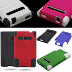 Hard Soft Tough Phone Cover LG Optimus Logic / Dynamic Hybrid Case