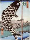 5183.Japanese harbor.flying fish.kite.people in bay.POSTER.decor Home Office art