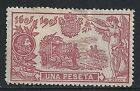 Spain stamps 1905 YV 233  MLH  F/VF